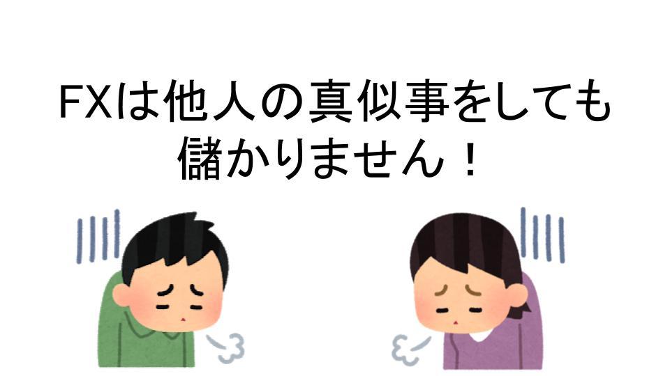 f:id:aoyama_aoyama:20200611202733j:plain