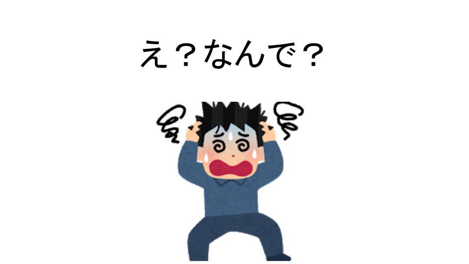 f:id:aoyama_aoyama:20200611202741j:plain