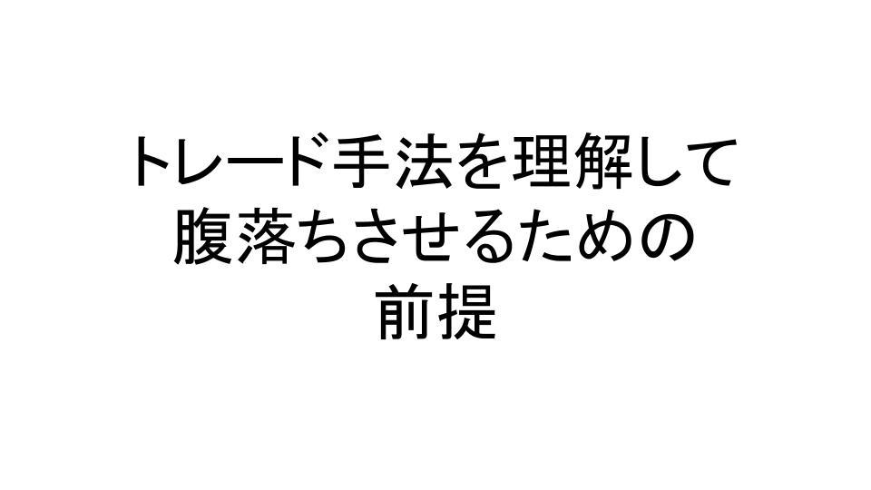f:id:aoyama_aoyama:20200611202759j:plain
