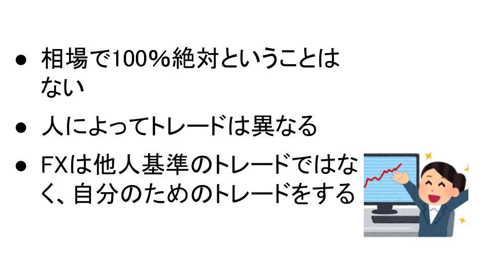 f:id:aoyama_aoyama:20200611202812j:plain