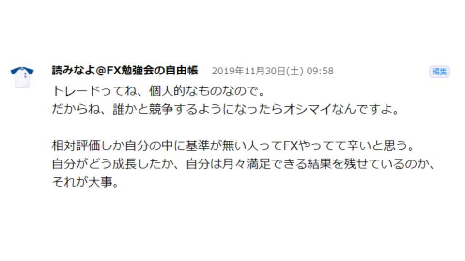 f:id:aoyama_aoyama:20200611202826j:plain