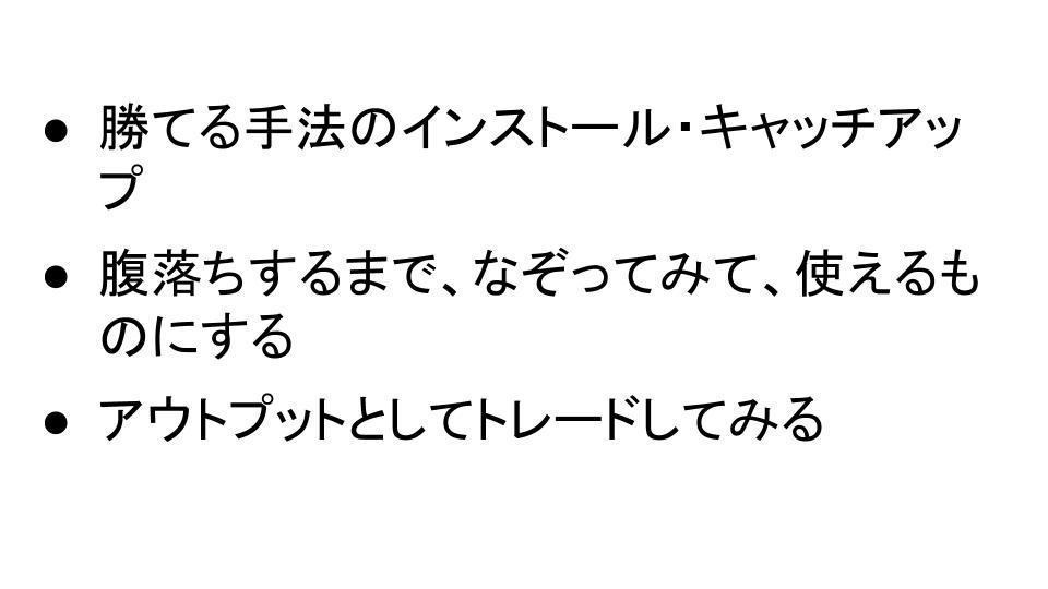 f:id:aoyama_aoyama:20200611202834j:plain
