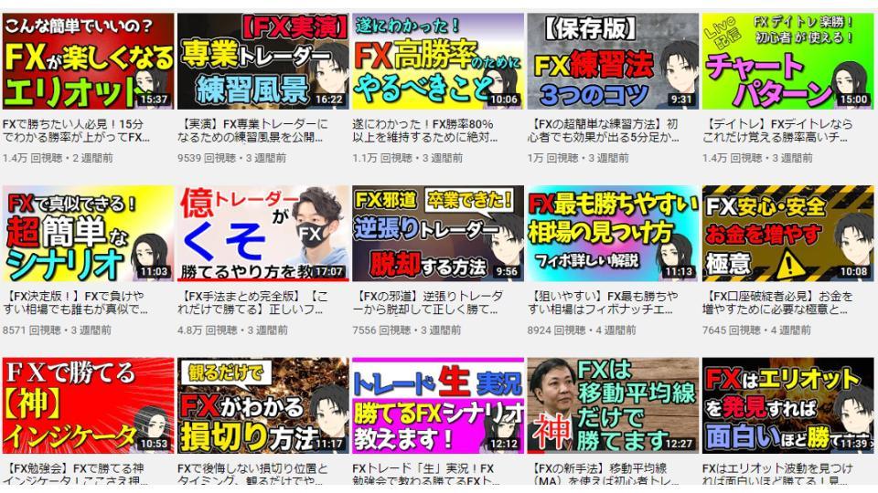 f:id:aoyama_aoyama:20200611202852j:plain