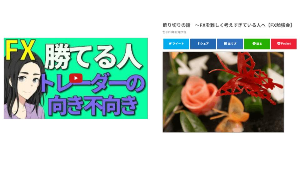 f:id:aoyama_aoyama:20200611202909j:plain