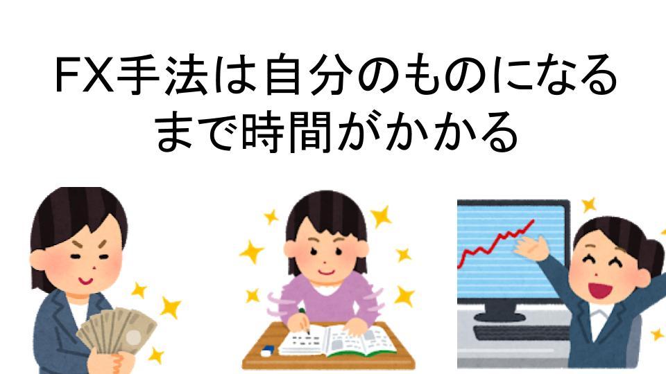f:id:aoyama_aoyama:20200611202918j:plain