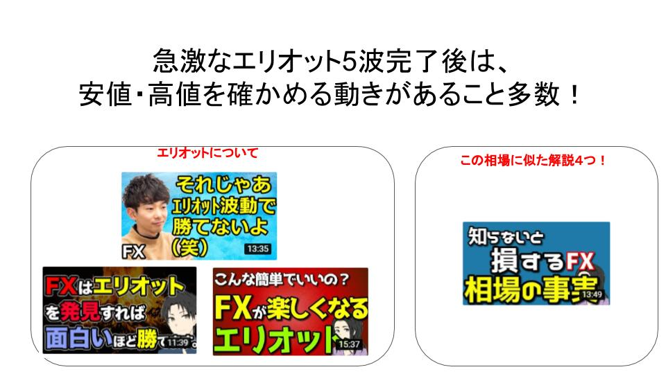 f:id:aoyama_aoyama:20200614181529j:plain