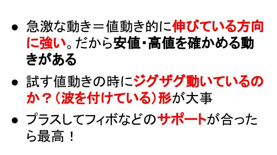 f:id:aoyama_aoyama:20200614181709j:plain