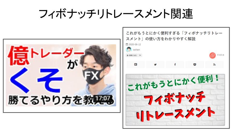 f:id:aoyama_aoyama:20200614224202j:plain