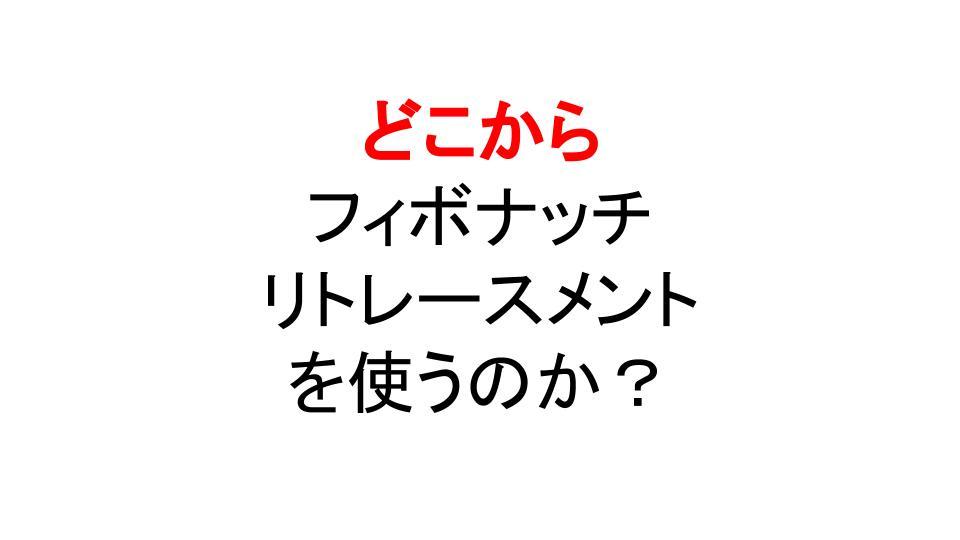 f:id:aoyama_aoyama:20200614224208j:plain