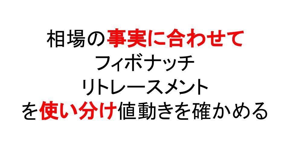 f:id:aoyama_aoyama:20200614224519j:plain