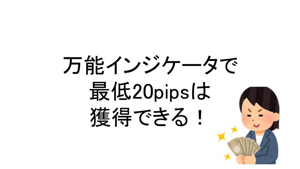 f:id:aoyama_aoyama:20200615115615j:plain
