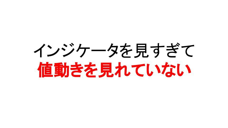 f:id:aoyama_aoyama:20200615115708j:plain