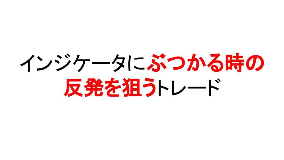 f:id:aoyama_aoyama:20200615115759j:plain