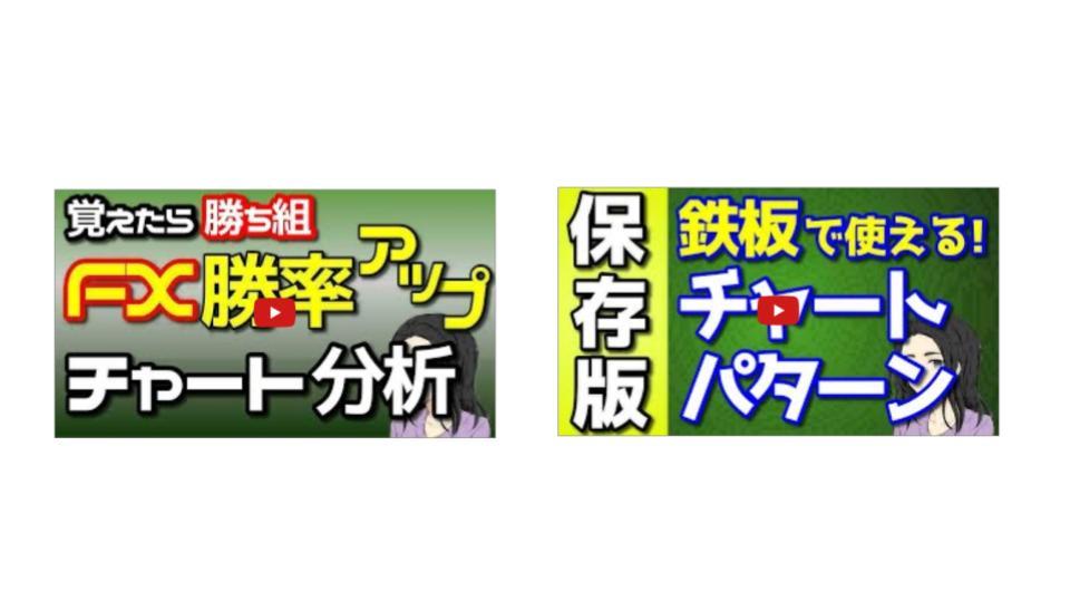 f:id:aoyama_aoyama:20200615115914j:plain
