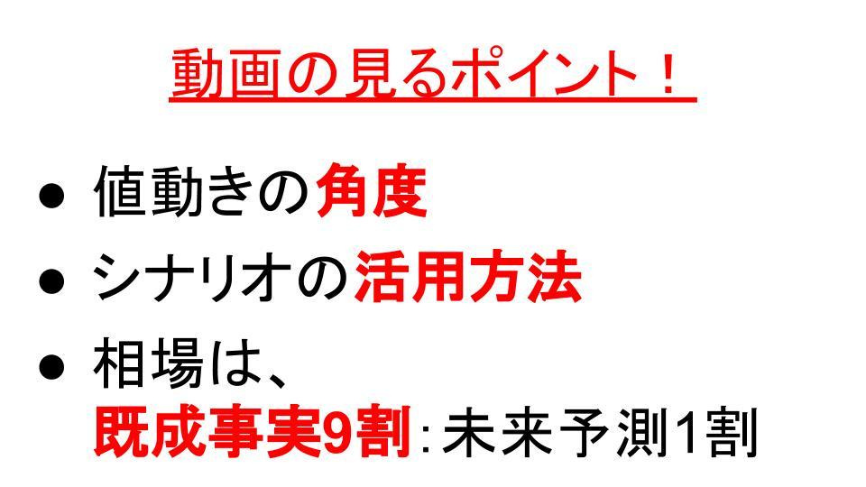f:id:aoyama_aoyama:20200621221003j:plain