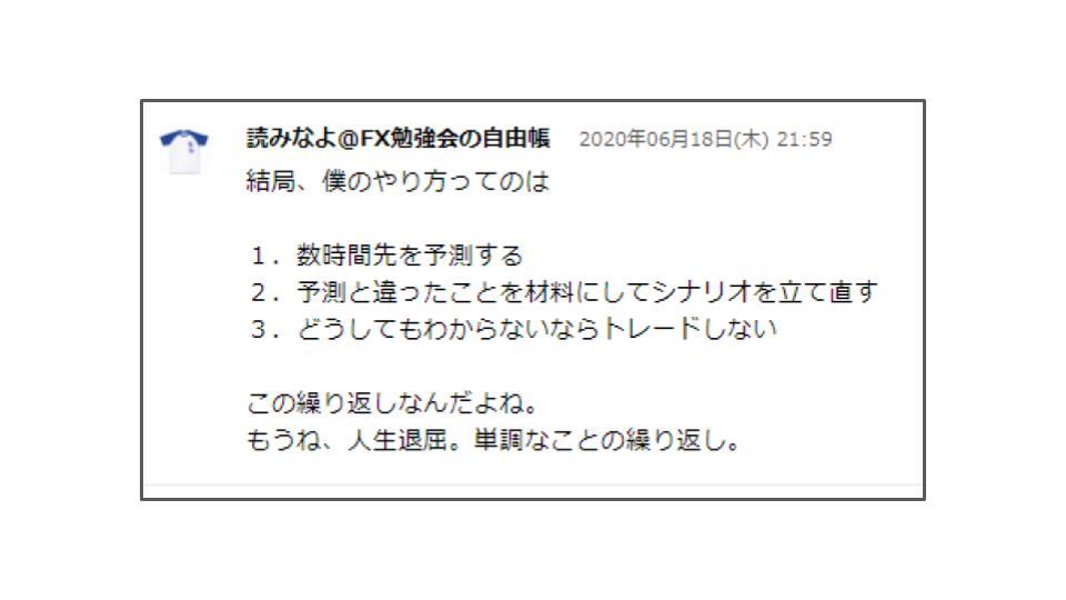 f:id:aoyama_aoyama:20200621221022j:plain
