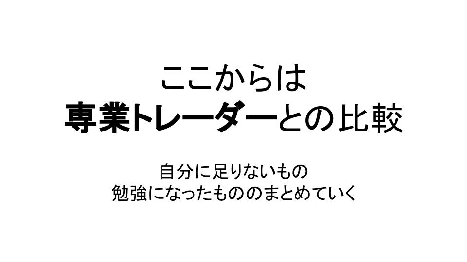 f:id:aoyama_aoyama:20200621221038j:plain