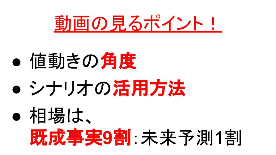 f:id:aoyama_aoyama:20200621221152j:plain