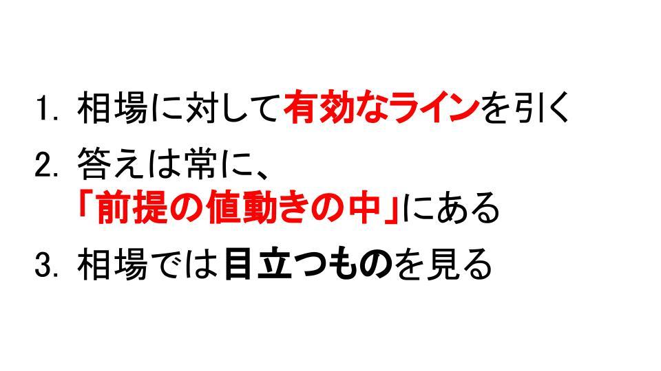 f:id:aoyama_aoyama:20200628195931j:plain