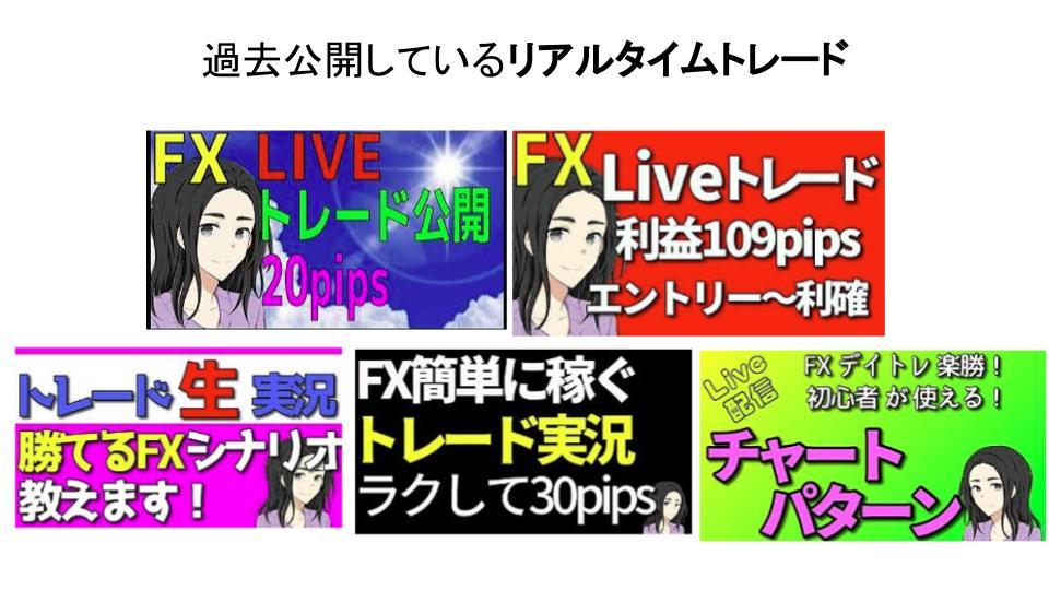f:id:aoyama_aoyama:20200629181153j:plain