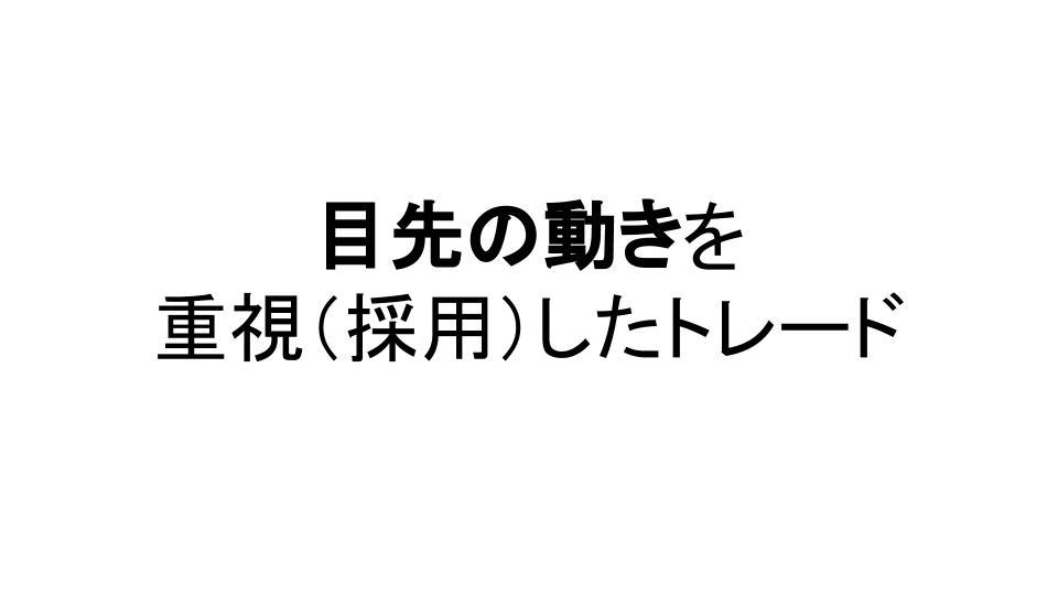 f:id:aoyama_aoyama:20200629181232j:plain