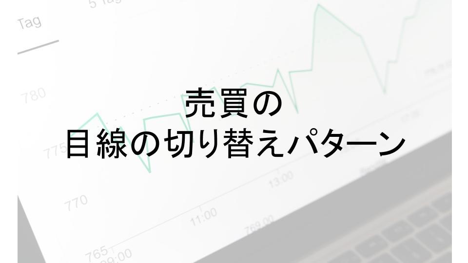 f:id:aoyama_aoyama:20200717215943j:plain