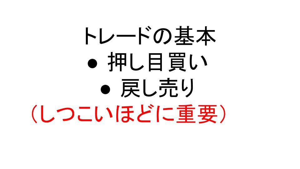 f:id:aoyama_aoyama:20200717220018j:plain