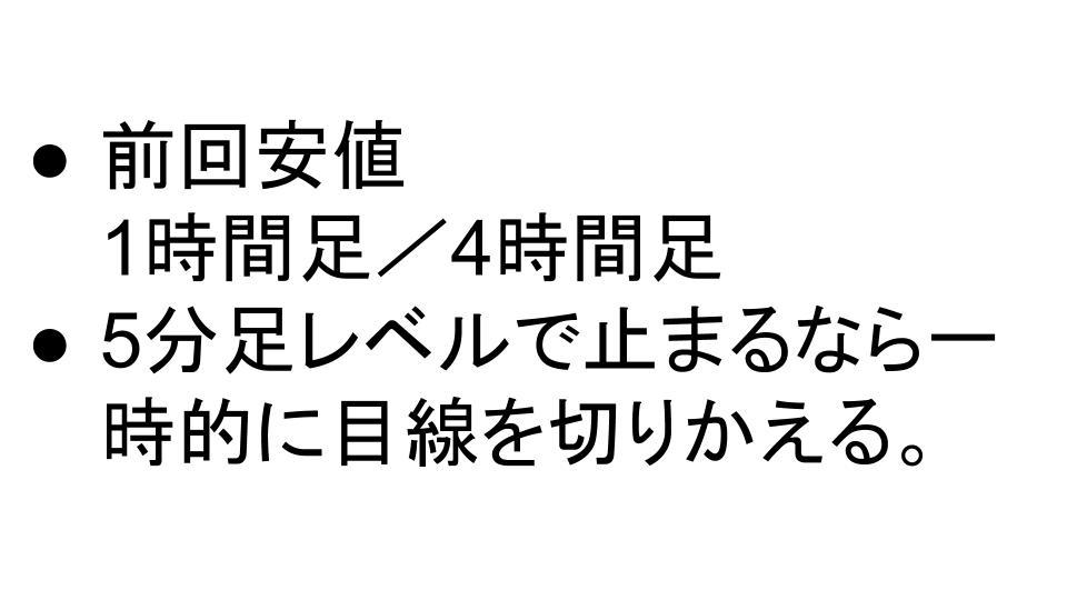 f:id:aoyama_aoyama:20200717220148j:plain