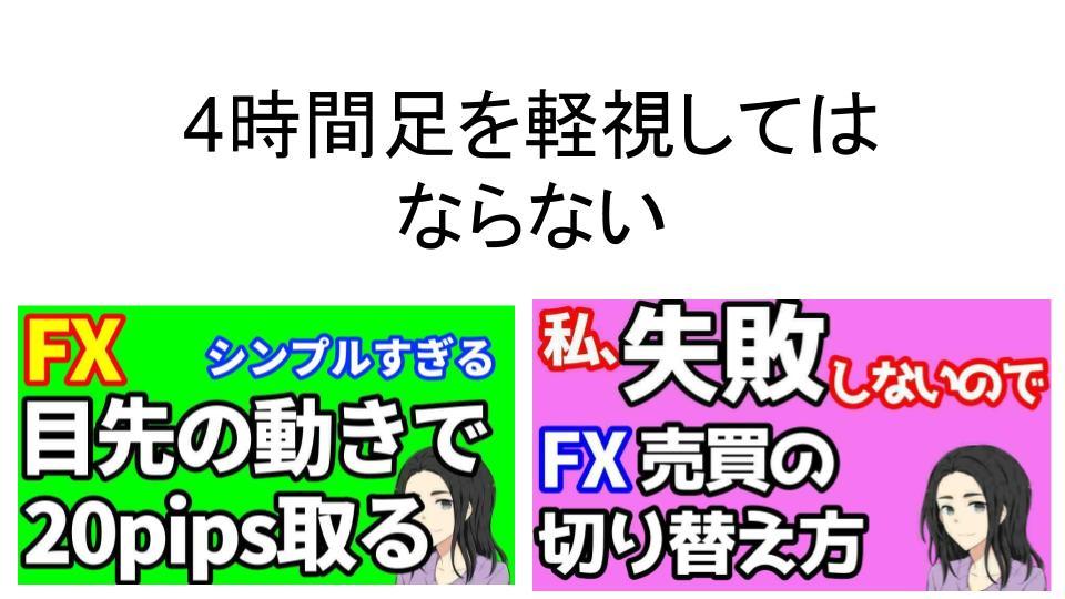 f:id:aoyama_aoyama:20200718040444j:plain