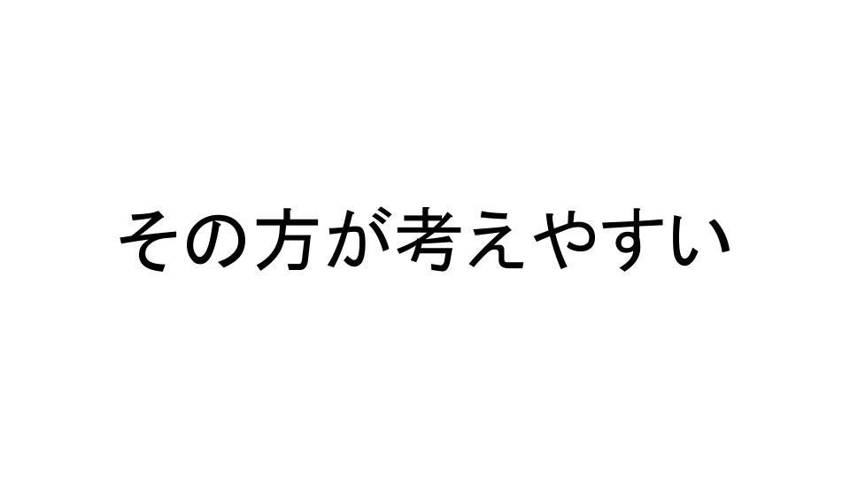 f:id:aoyama_aoyama:20200718184724j:plain