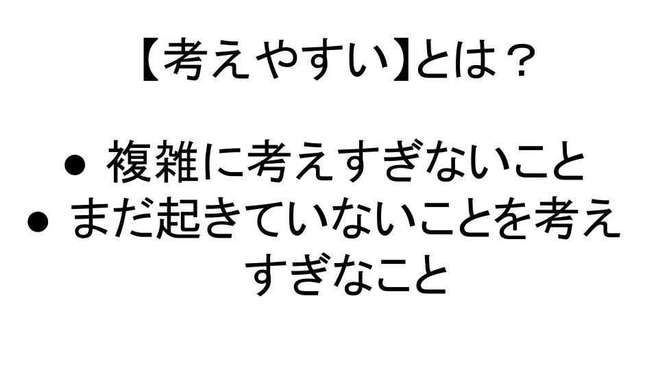 f:id:aoyama_aoyama:20200718184859j:plain
