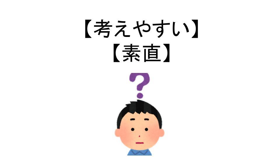 f:id:aoyama_aoyama:20200718184907j:plain
