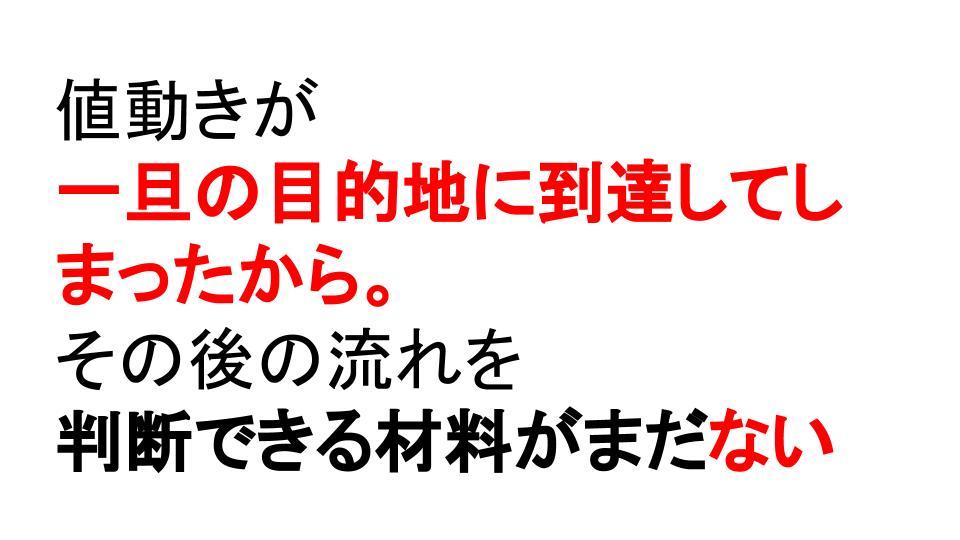 f:id:aoyama_aoyama:20200719165642j:plain