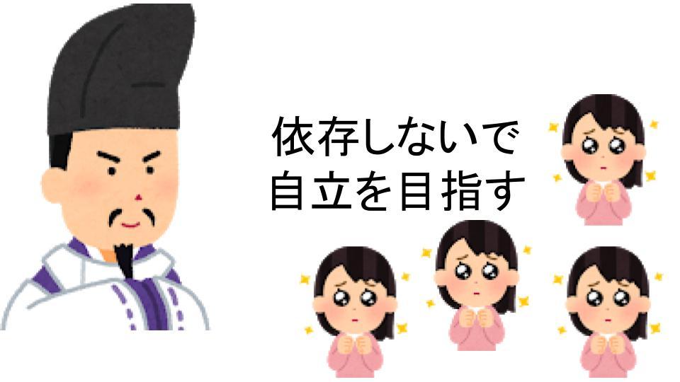 f:id:aoyama_aoyama:20200719165650j:plain