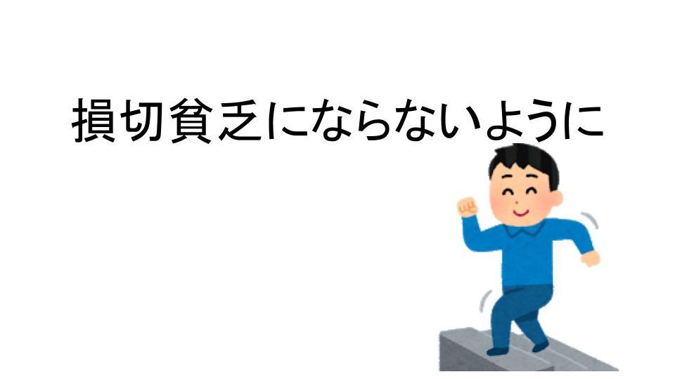 f:id:aoyama_aoyama:20200721210532j:plain