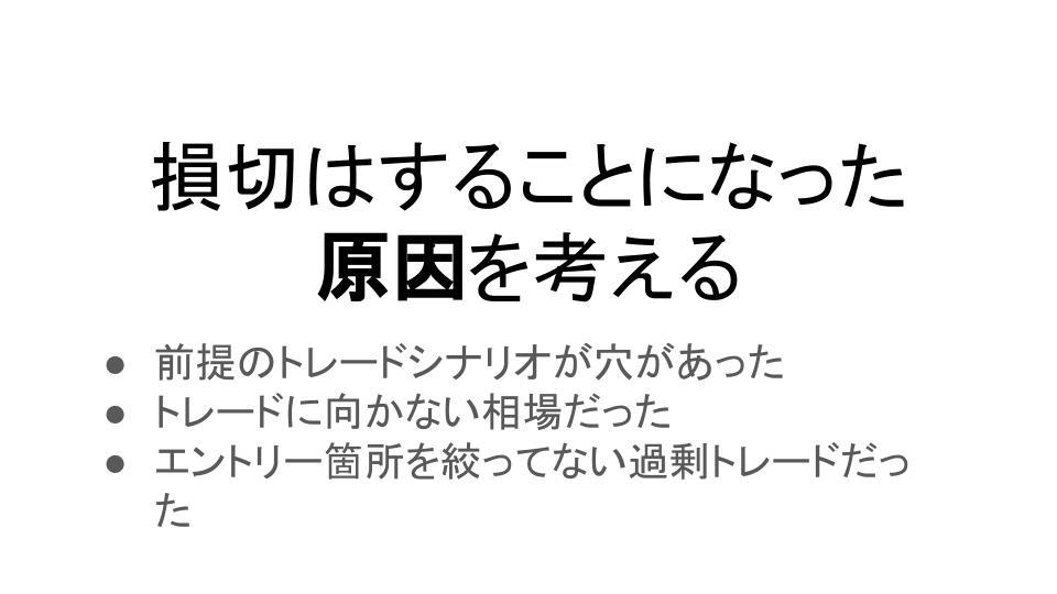 f:id:aoyama_aoyama:20200721210541j:plain