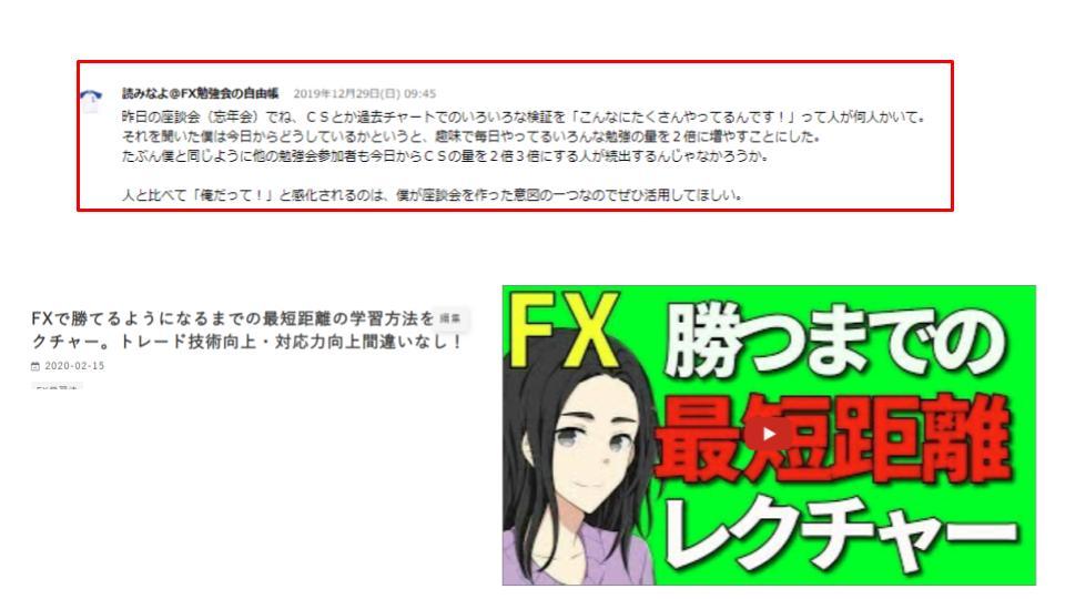 f:id:aoyama_aoyama:20200721210548j:plain