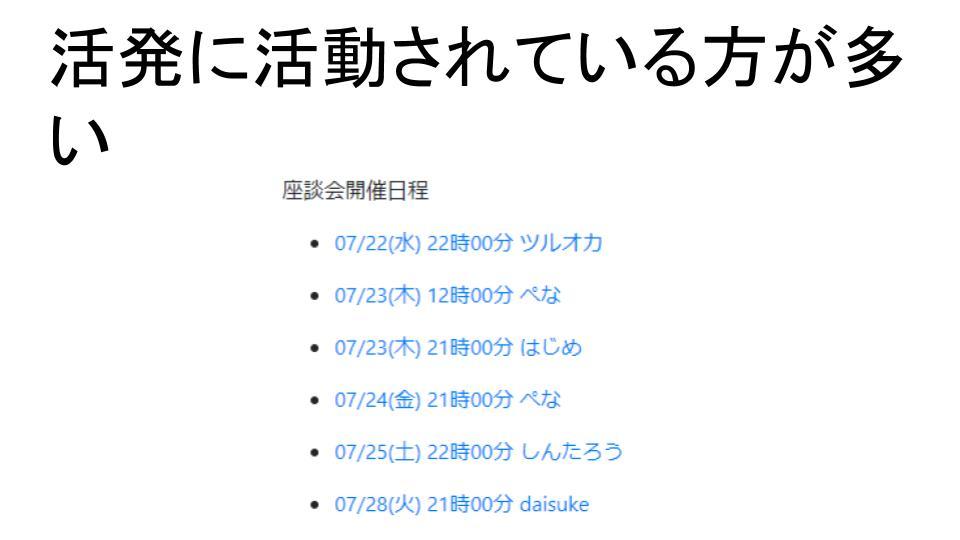 f:id:aoyama_aoyama:20200722142001j:plain