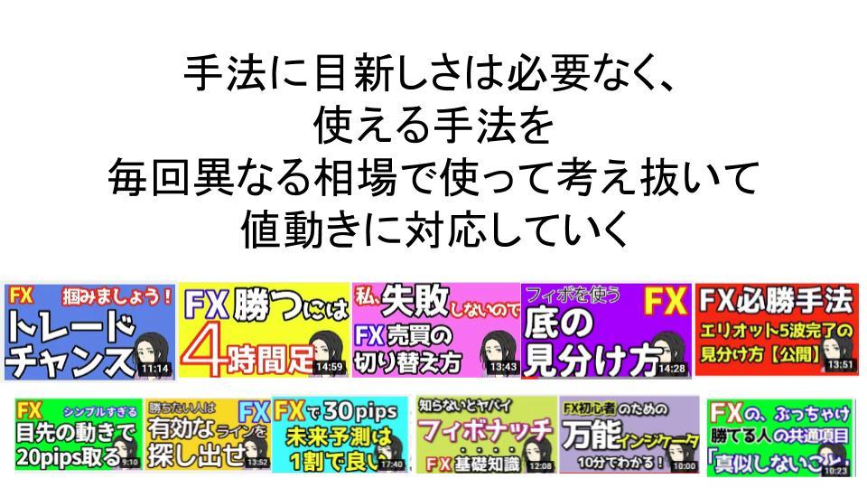 f:id:aoyama_aoyama:20200722142026j:plain