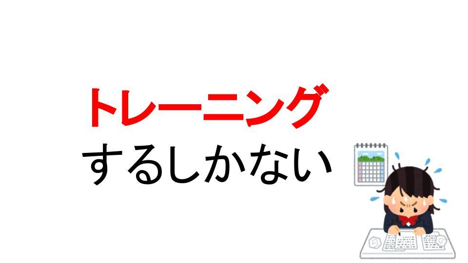 f:id:aoyama_aoyama:20200722142035j:plain