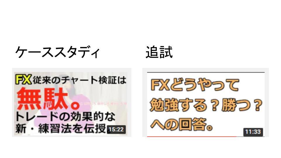 f:id:aoyama_aoyama:20200722142135j:plain