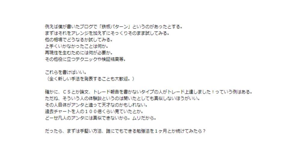 f:id:aoyama_aoyama:20200722142210j:plain