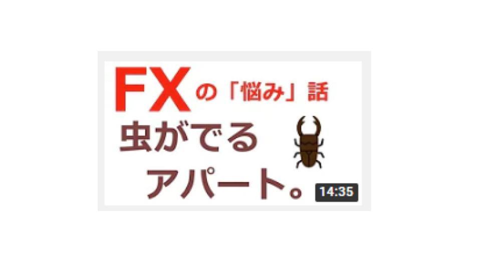 f:id:aoyama_aoyama:20200722142233j:plain