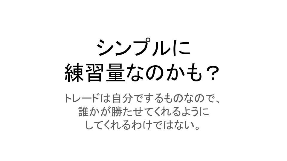 f:id:aoyama_aoyama:20200722142553j:plain