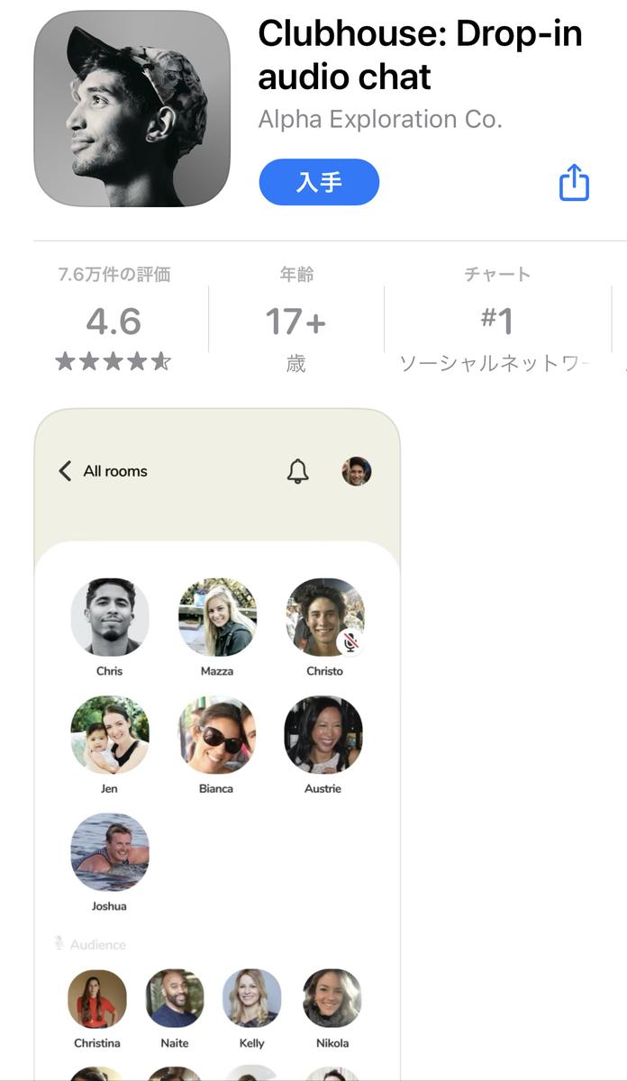 f:id:aoyamahikari:20210215142057p:plain