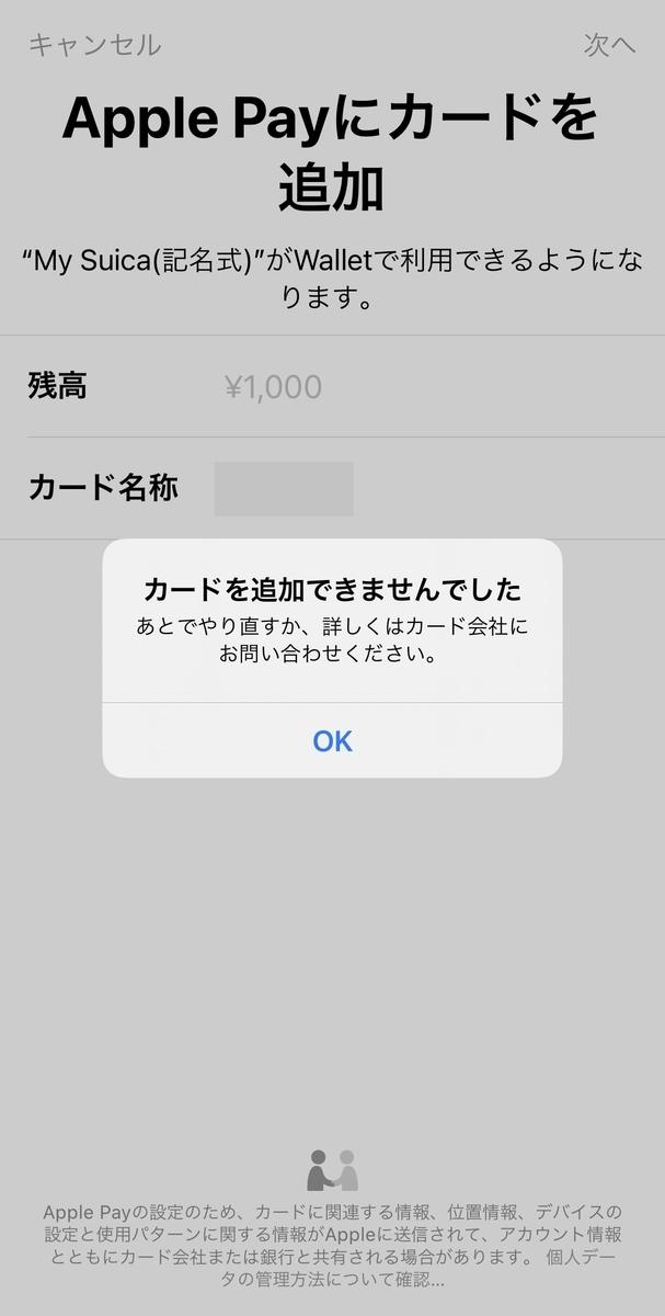 f:id:aoyamahikari:20210401140928j:plain