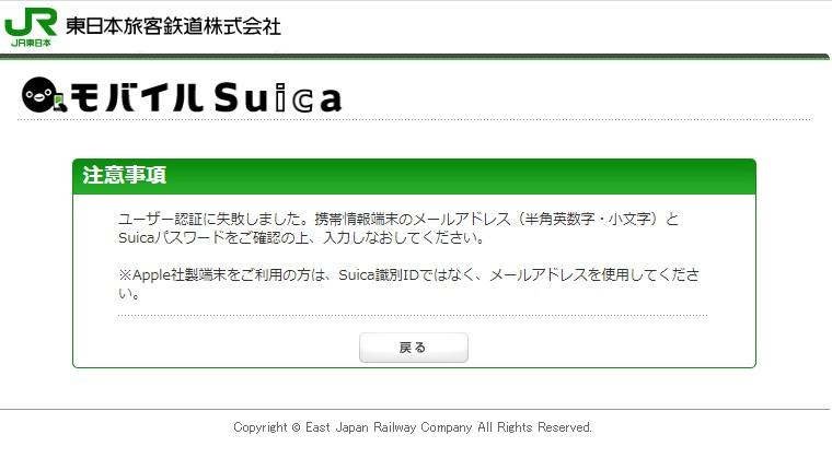 f:id:aoyamahikari:20210401141226j:plain