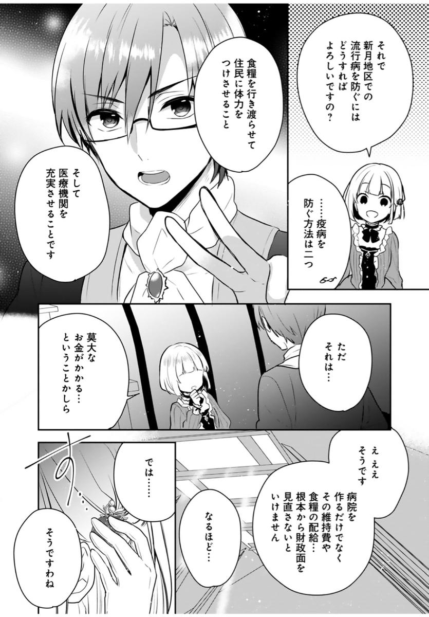 f:id:aoyamahikari:20210830135401p:plain