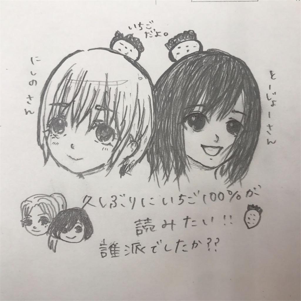 f:id:aoyamahiyori:20181115101914j:image