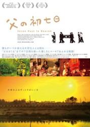 f:id:aoyamama:20120123153833j:image:right
